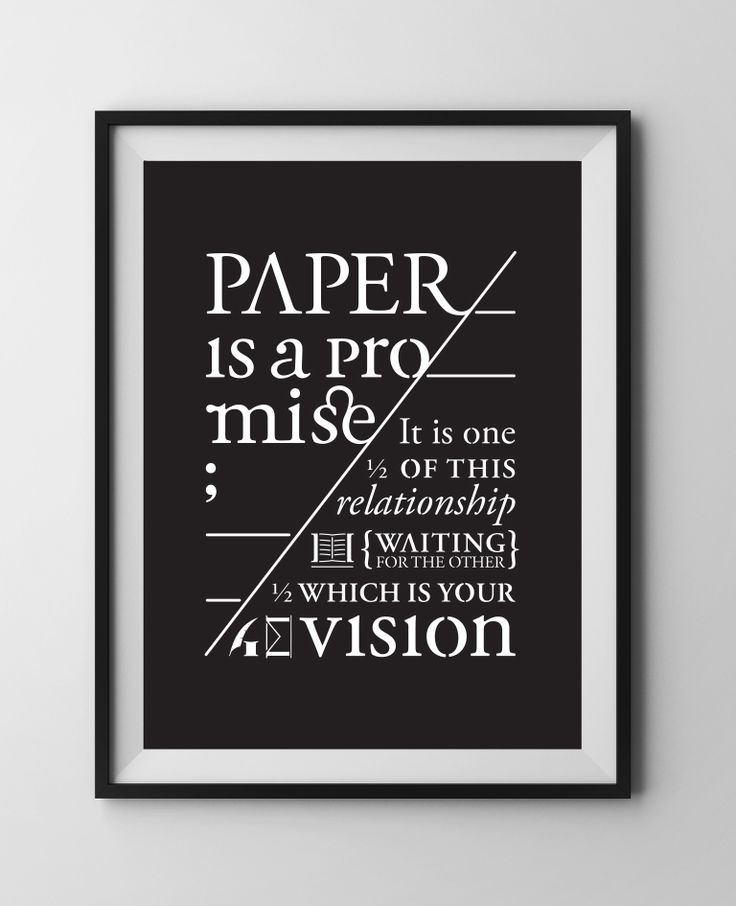Paper Is A Promise ~ Limited Edition Justus Magazine Poster