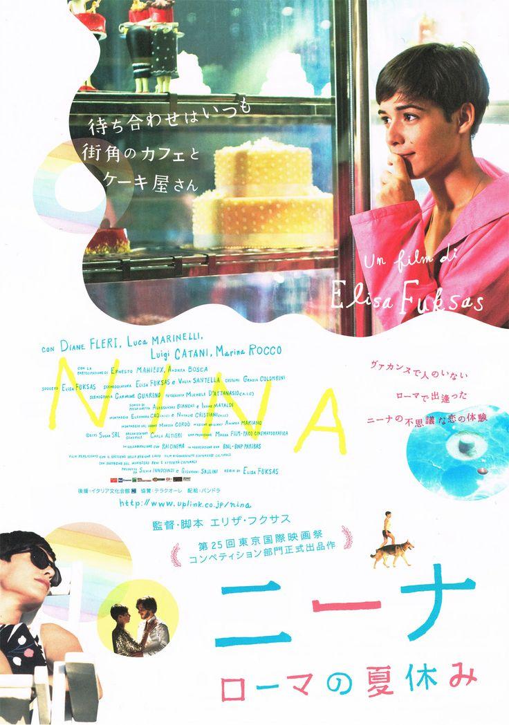 Japanese movie flier