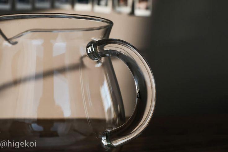 KINTOのオシャレなコーヒーサーバーが透明感ありすぎてかわいい - 45House