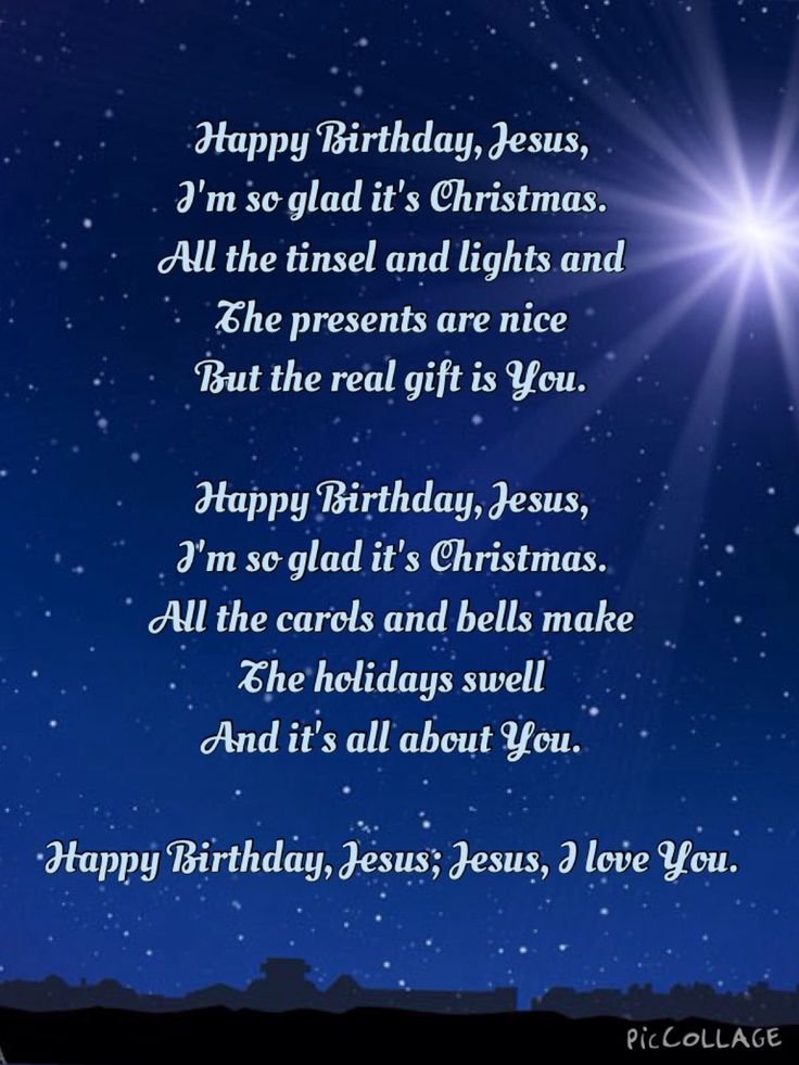 Happy Birthday Jesus  #song #Christmas