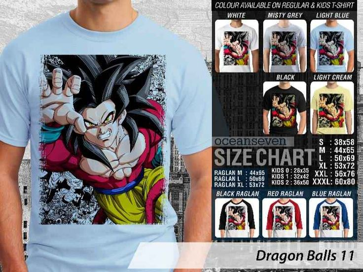 Kaos Dragon Ball Goku, Kaos Anak-anak Dragon Ball Terbaru