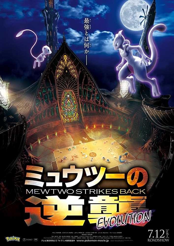 Pokemon Mewtwo Strikes Back Evolution 2020 408p Nf Hdrip X264