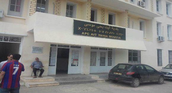 AT YAHIA MUSA (Tamurt) – La vie n'est pas facile pour les habitants de la commune d'Ait Yahia Moussa, situé dans la daira de Draa El Mizan au sud de la wilaya de Tizi-Wezzu. Routes détériorée…