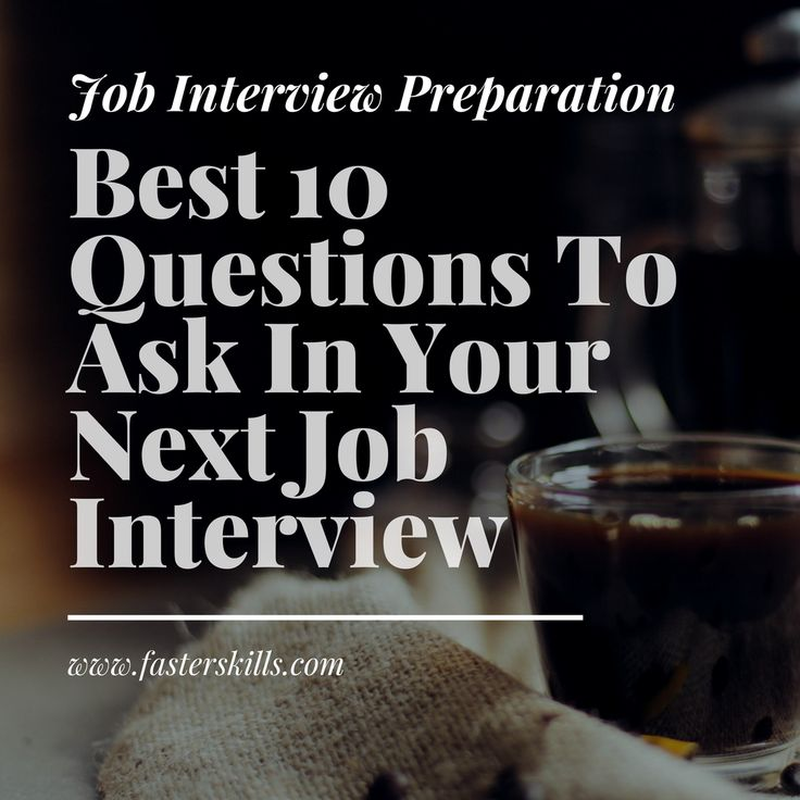 best 25  job interview questions ideas on pinterest
