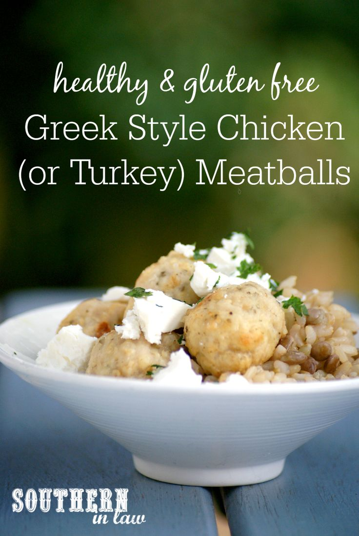 These Healthy Greek Style Baked Meatballs can be made with chicken breast mince or turkey breast mince and are SO easy to make. Low fat, gluten free, clean eating friendly, low carb, high protein and there is even a paleo/grain free option!
