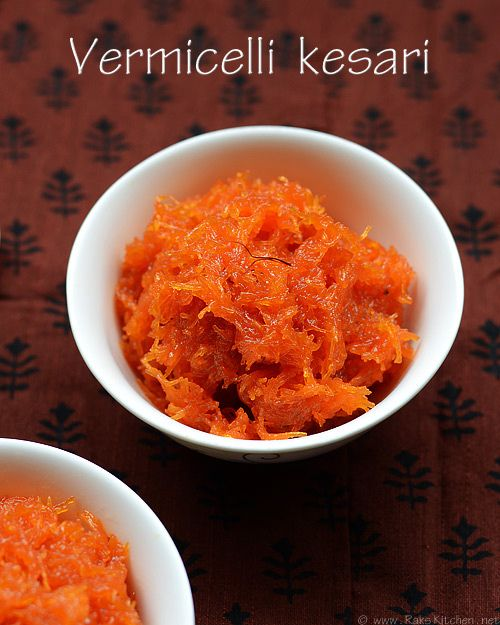 Easy Semiya kesari / vermicelli kesari | Recipe | Dessert