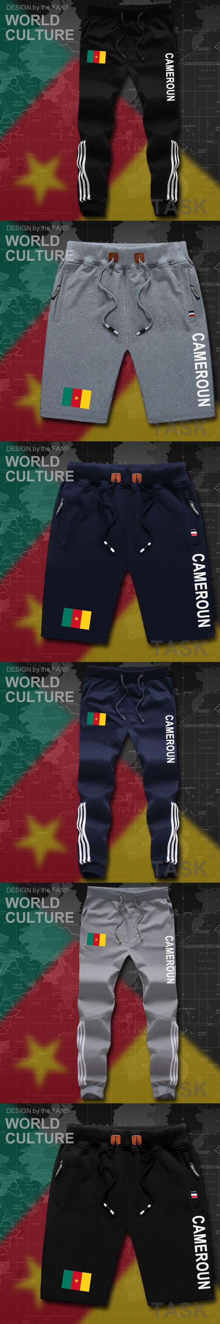 Cameroon mens pants joggers jumpsuit sweatpants track cargo sweat fitness casual nation country flag  CMR Cameroun Cameroonian