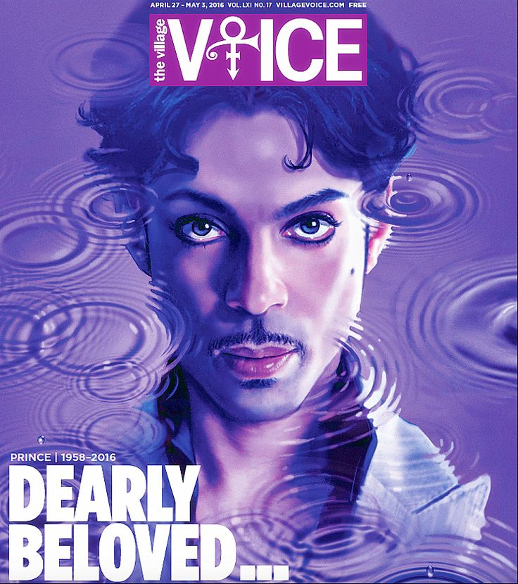 0(+> - Dearly beloved… The Village Voice Prince tribute cover, Apr-May 2016. #Prince4Ever