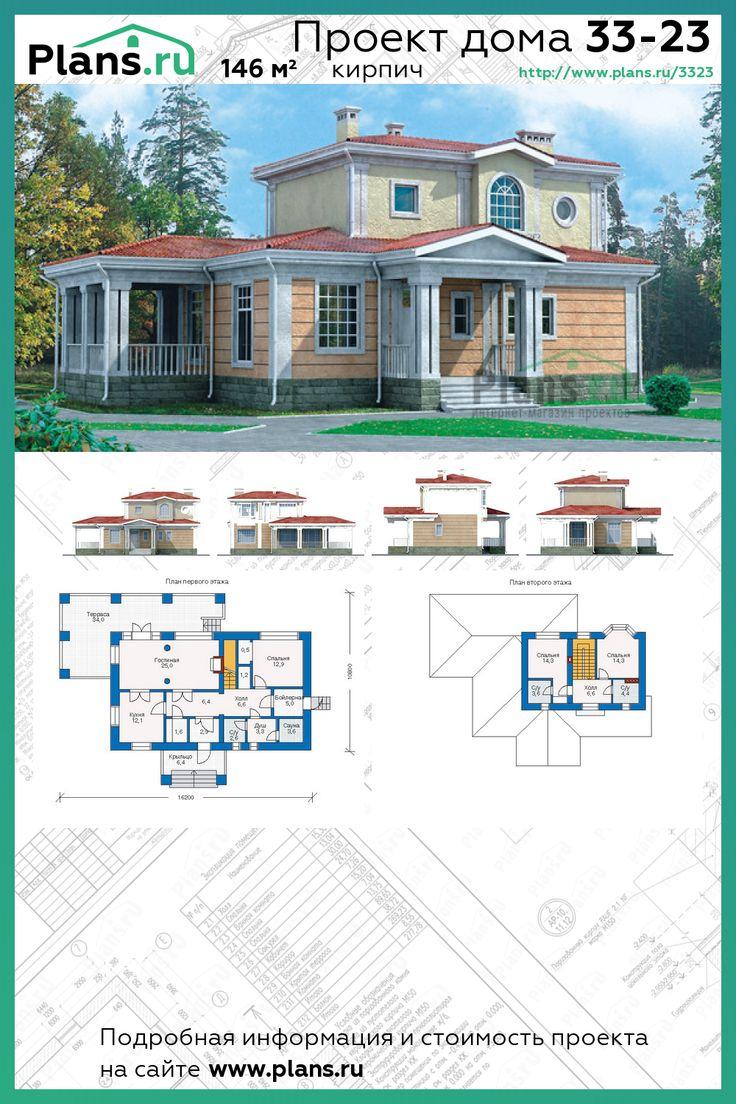 Проекты домов из керамзитобетона на 150 кв м сму бетон