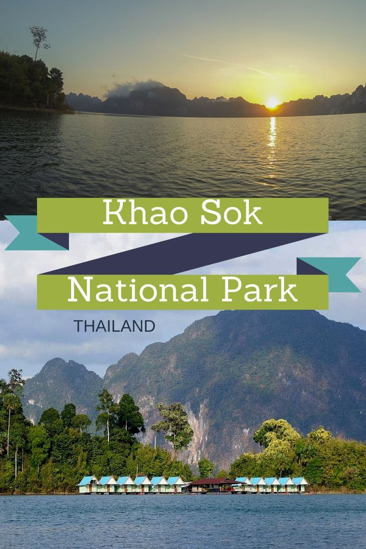 Khao Sok National Park in Thailand blew us away with its beauty and floating lake houses! Spend your days kayaking on the lake and admiring the jungle.