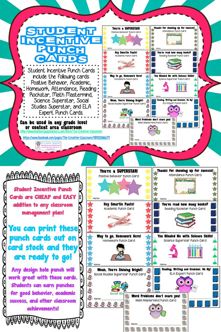 Classroom Incentive Ideas For Middle School : Student rewards punch cards chang e and
