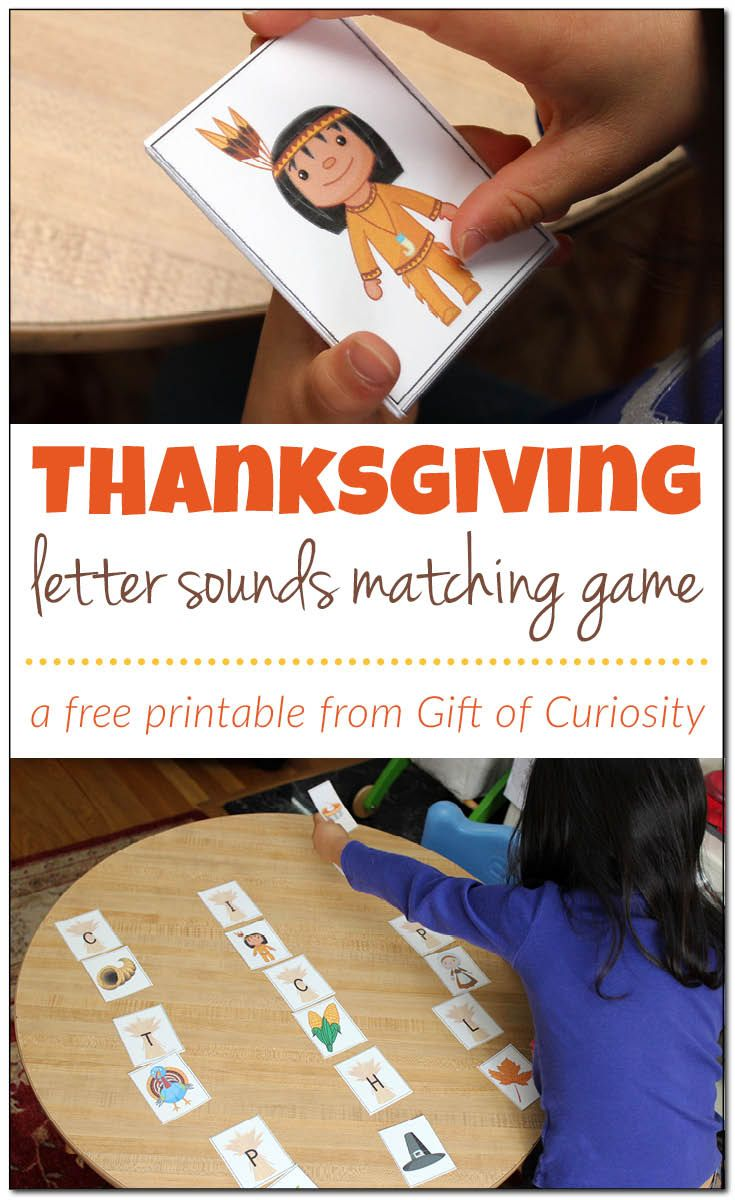 Free Thanksgiving printable: Thanksgiving-themed letter to initial sounds matching game. Match letters to Thanksgiving images based on the initial sound of the word. #freeprintables #Thanksgiving || Gift of Curiosity
