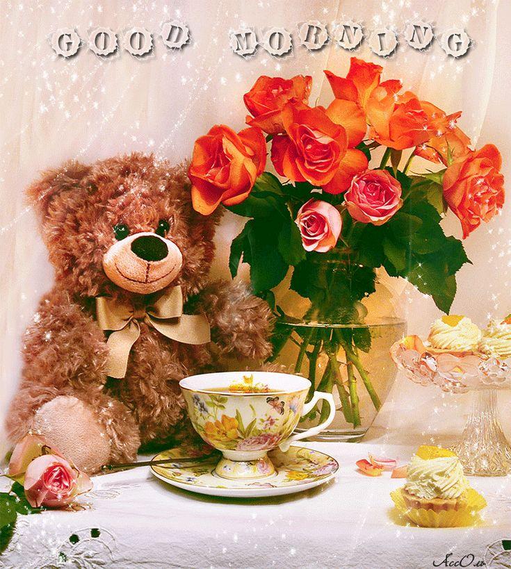 Сделать, поздравительные открытки на каждый день с добрым утром