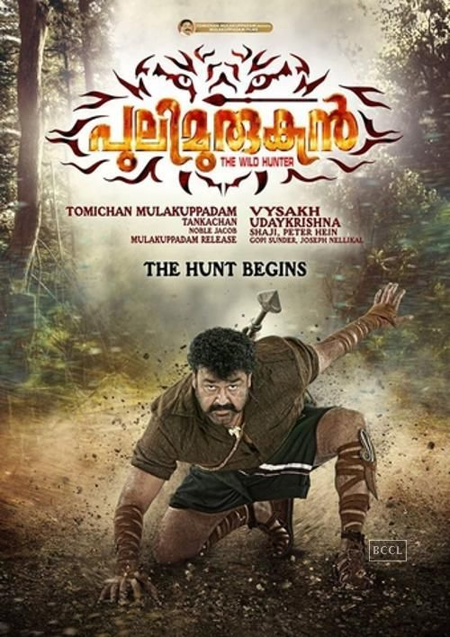 Pulimurugan : Lesser Known Facts Pulimurugan : Lesser Known Facts