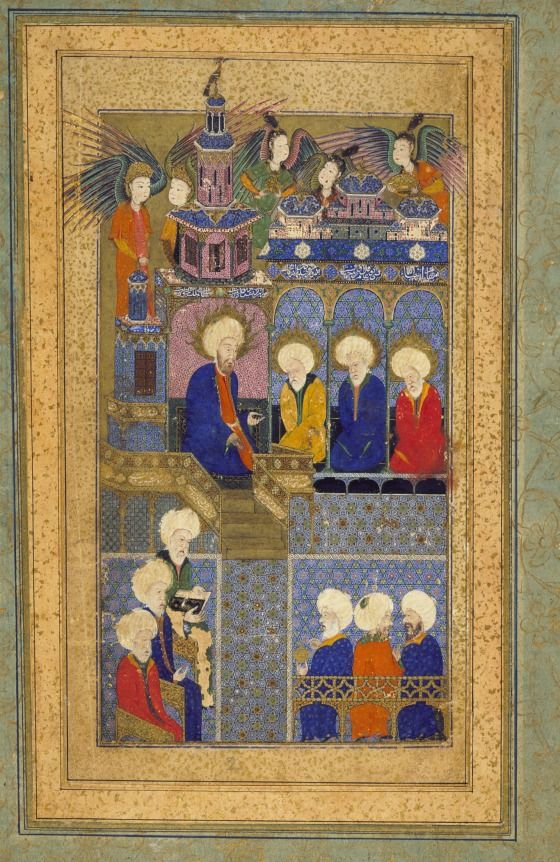 Sultan Suleyman in the Guise of King Solomon; Page from a Manuscript of the Shahnama-i al-i Osman (Royal Book of the House of Osman) of 'Arifi Turkey, Istanbul, Turkish , circa 1558