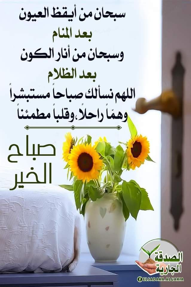 Pin By Babylone Widad On Islam Messages Lettering Islam