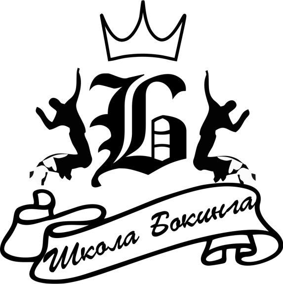 Школа Бокинга