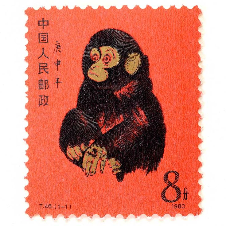 Peoples Republic of China 1980 Stamp Monkey New Year Scott Catalog 1586 Mint Never Hinged #michaans #stamps #auctions http://www.michaans.com/highlights/2016/highlights_11122016.php