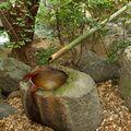 Adachi Museum garden, Yasugi, Shimane