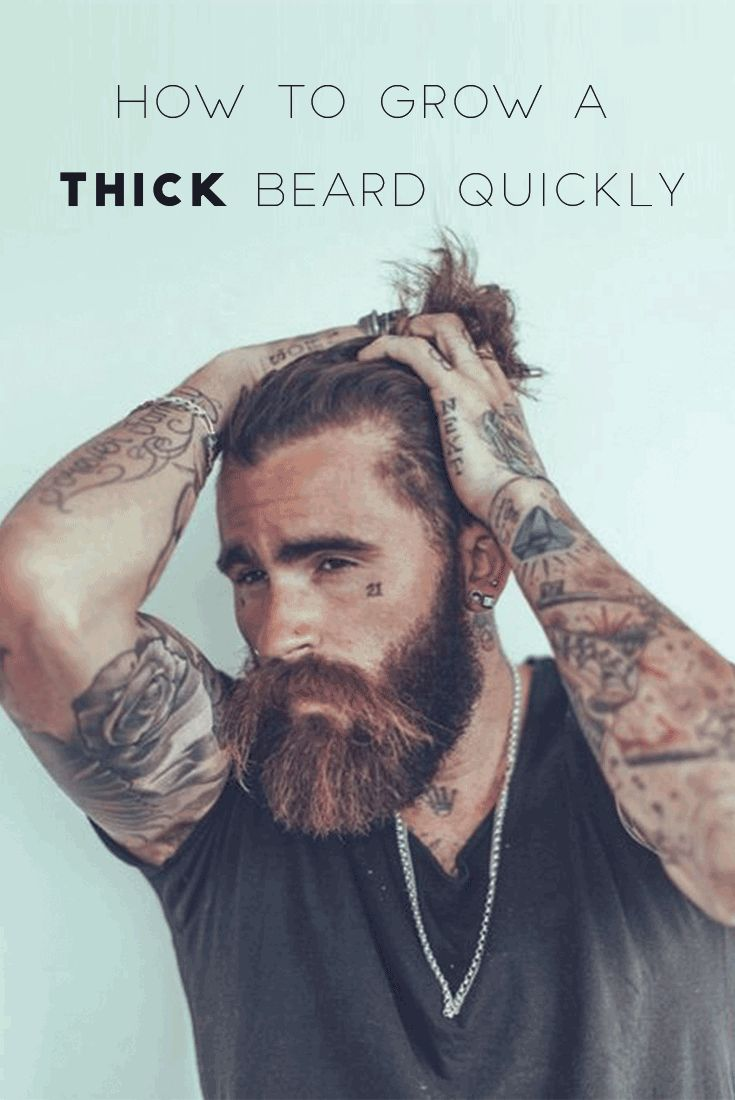 Here is how you can grow a thick beard with 5 easy hacks!