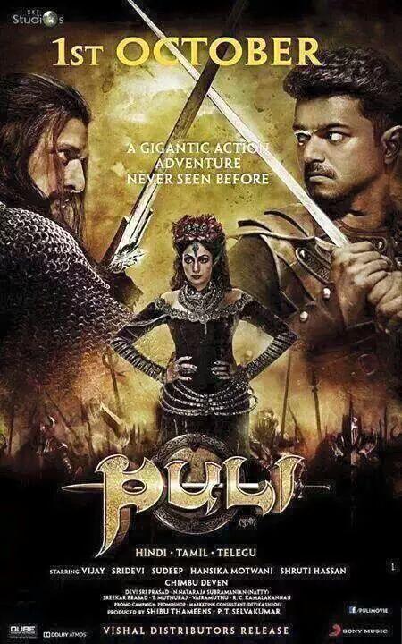 #Ilayathalapathy #Vijay  #Puli Big Release Worldwide  (TN, KE, KA, ROI & Overseas) Total - 3,500 Screens
