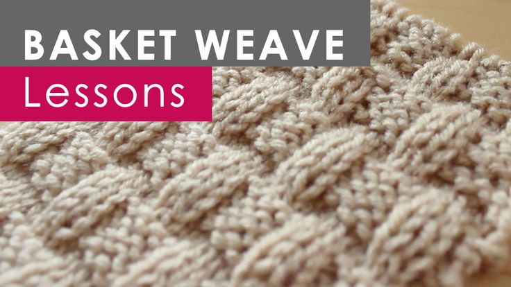 How to Knit the Basket Weave Stitch Pattern with Knitting Pattern + Video Tutorial by Studio Knit