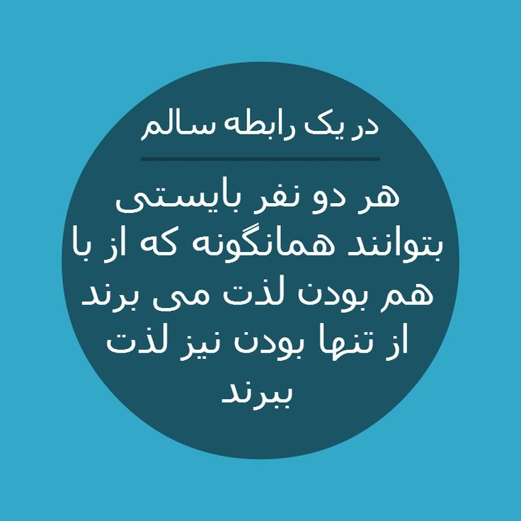 persian dating website Keywords: persian dating customs, how to approach woman , how to atract men, how do i find a friend, places to find friends, where do i make friends, girls attract.