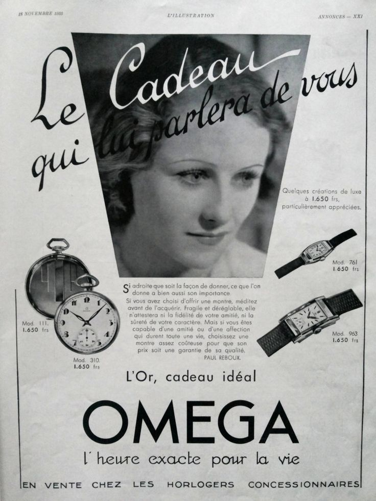 OMEGA watches advertising, vintage poster retro advertisement French magazine ad, 1933, Omega poster A3 size, old magazine ad by OldMag on Etsy