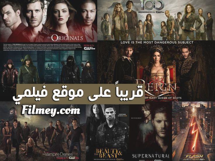 المسلسلات الأجنبية 2015-2016