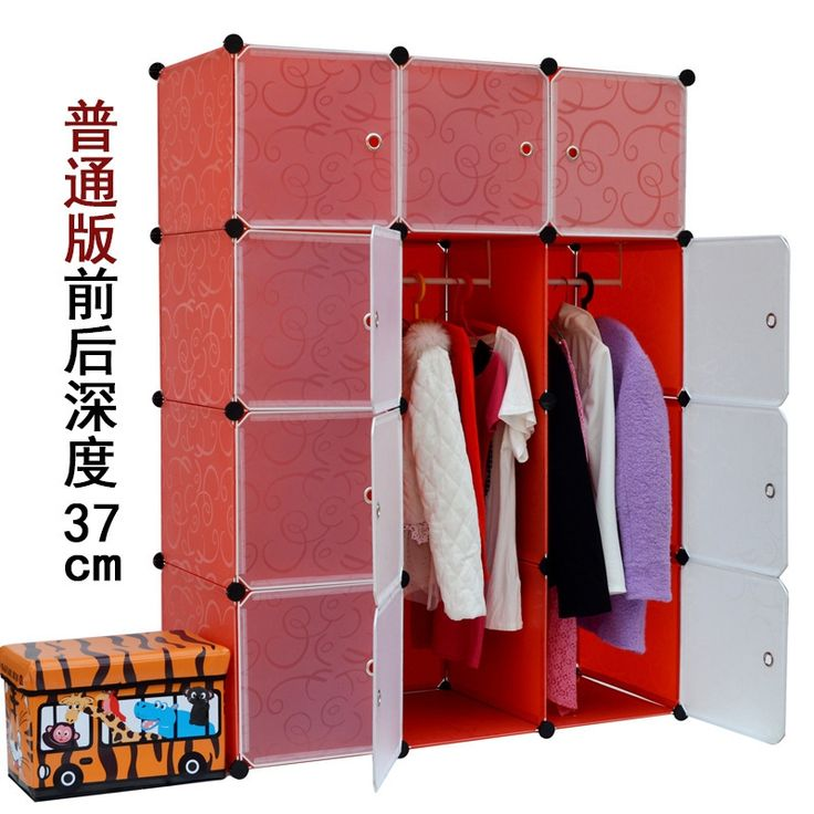 157.67$  Watch here - http://alind4.worldwells.pw/go.php?t=32589548297 - 2016  Armoire 16 Cubes Magic Piece Removable Storage Cabinets Diy Wardrobe Closet Plastic Organization Wardrobes For Sale  157.67$