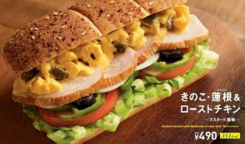 サブウェイに秋のサンドイッチが登場!