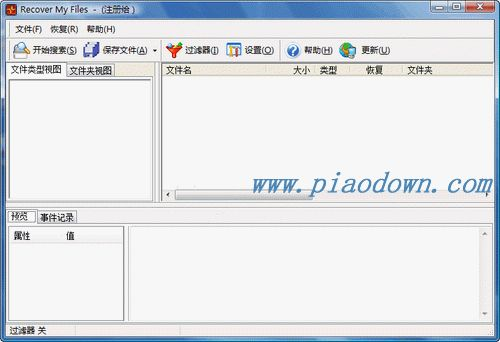 Download Autocad Wood Hatch Pattern Software AutoCAD To Flash vat - fresh blueprint computer programs