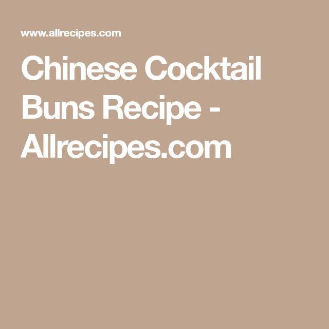 Chinese Cocktail Buns Recipe - Allrecipes.com
