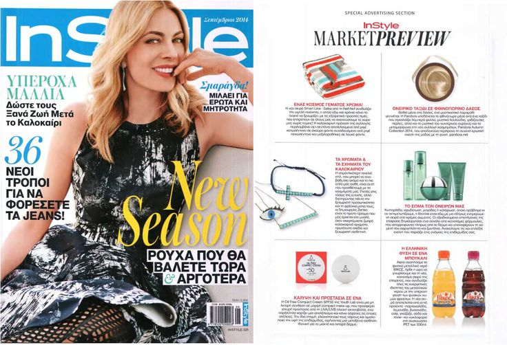 InStyle - Sept. 2014