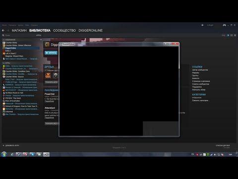 Dazy всплывающий чёрный экран оптимальные ностройки монитора