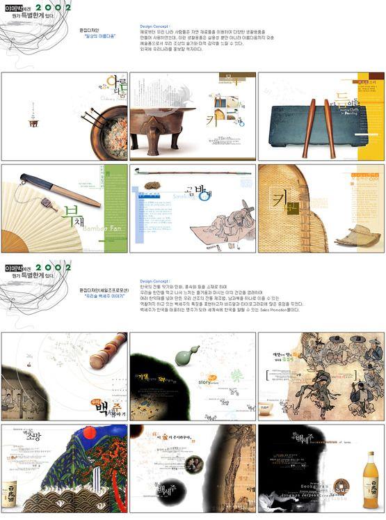 잡지 레이아웃 - Google 검색