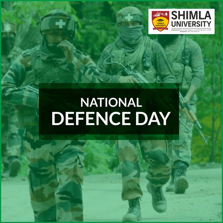 National Defence Day is formed by combining the cadets of the three services- The Army, Navy and Air force. The National Defence Academy was formally commissioned on 7 December 1954, with an inauguration ceremony held on 16 January 1955.