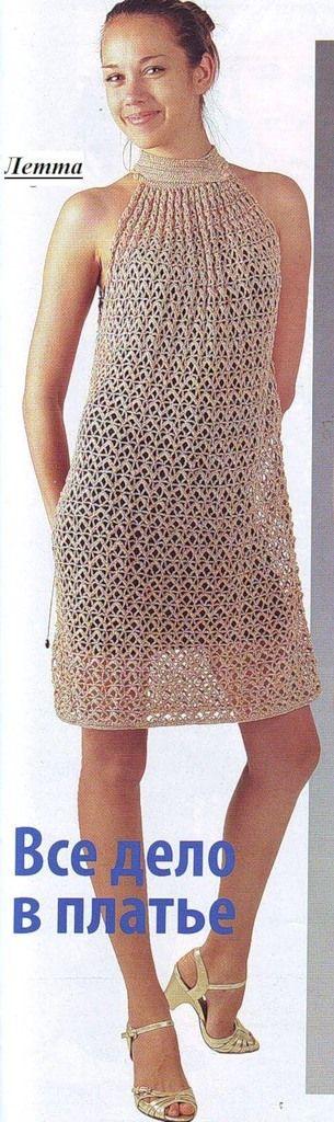 crochet lace evening dress - crafts ideas - crafts for kids