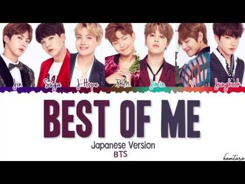 BTS (日本語字幕) – 'BEST OF ME' (Japanese Ver )Lyrics [Color