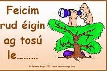 Feicim = I see / rud éigin = something / ag tosú le - starting with / ag = ing / le = with