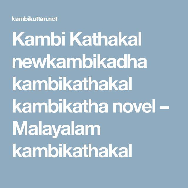 Kambi Kathakal Newkambikadha Kambikathakal Kambikatha
