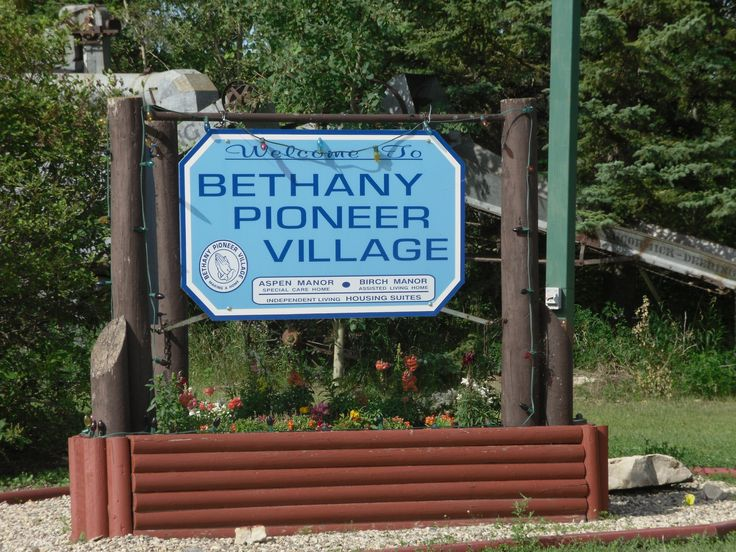 Bethany Pioneer Village near Lucien Lake, SK #bethanypioneervillage #lucienlake #prairiesedge
