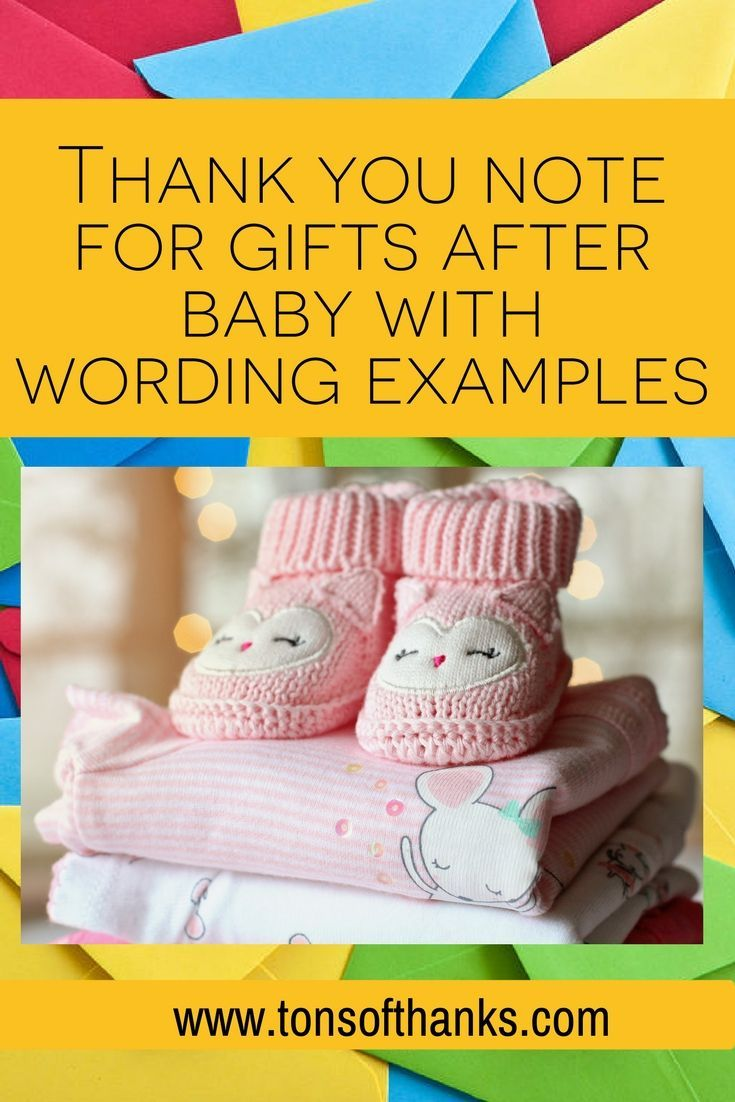 Thank You Note For Gifts After Baby With Wording Examples Thank
