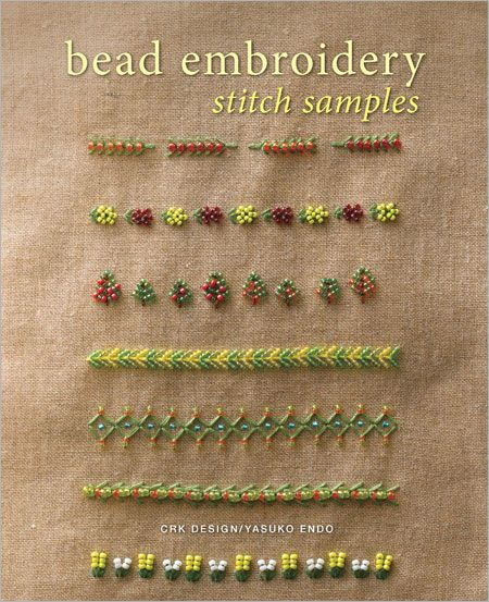Bead Embroidery Stitch Samples - Interweave - I'll have to check the library...
