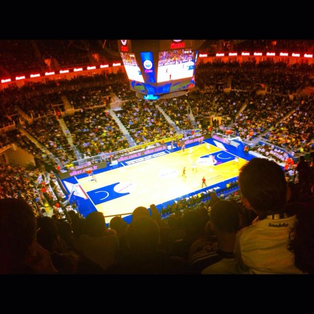 Fenerbahçe Ülker Sports Arena