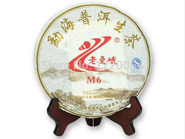 * Король Чай * 2011 Лао Man'E M6 Торт 357 г Китай Юньнань Мэнхай китайский Пуэр Пуэр Сырье Чай Шэн Ча Премиум Slim Красоты Вес потери