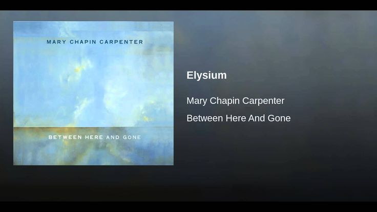 (Song of the day Oct 29 '17) Mary Chapin Carpenter - Elysium. Jenny and I were chatting about road trips and finding paths and such. The switchbacks and valley in this song came to mind after the ramblin' conversation, as I was thinking about what Mary Chapin Carpenter song was the one for the day. Such a beautiful song. Sometimes you get there in spite of the route...