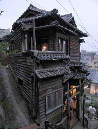 Japan Traditional Folk House