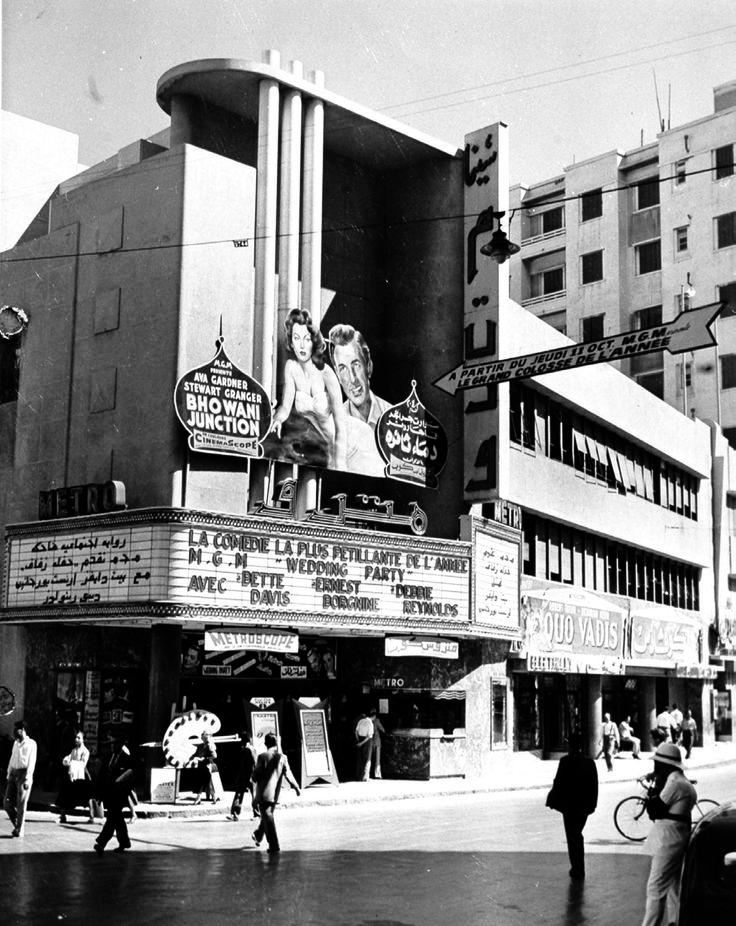 Cinema Metro, Alexandria in 1960