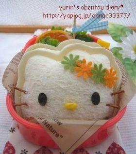 corecle コレクル > ゆりん > キャラ弁*ぷっくりキティサンドイッチ